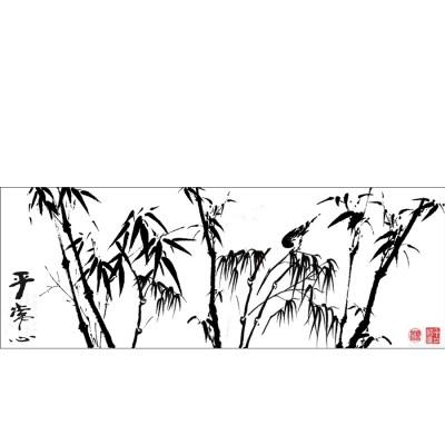 Heijoshin [平常心]  - bambo..