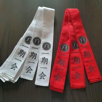 Customised Shiai Ribbon Tasuki Pairs