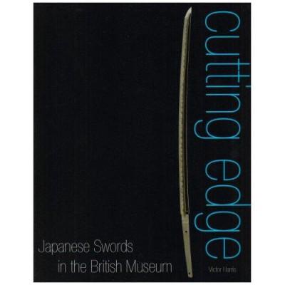 Cutting Edge: Japanese S..
