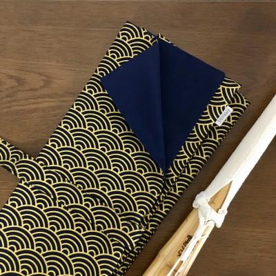 Handmade Shinai/Sword ba..